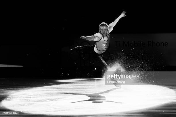 Evgeni Plushenko of Russia performs during the Stars On Ice 2017 China Tour at Beijing Capital Gymnasium on December 16 2017 in Beijing China