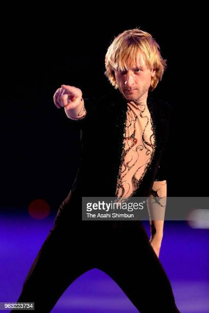 Evgeni Plushenko performs during the Fantasy On Ice at Makuhari Messe on May 25 2018 in Chiba Japan
