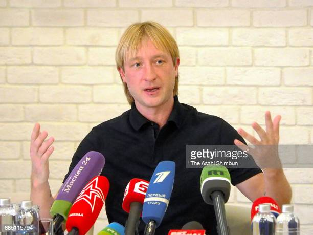 Evgeni Plushenko speaks during a press conference as he opens a figure skating school on April 5 2017 in Moscow Russia
