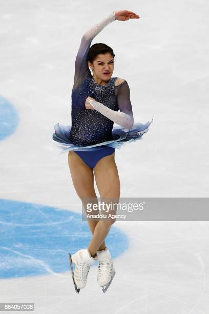 Evgenia Medvedev of Russia perform during the Ladies Short event on the first day of the ISU GP Rostelecom Cup 2017 at the Megasport Arena in Moscow...