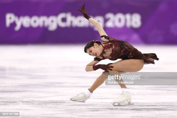Evgenia Medvedeva of Olympic Athlete from Russia competes during the Ladies Single Skating Free Skating on day fourteen of the PyeongChang 2018...