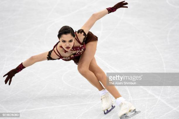 Evgenia Medvedeva of Olympic Athlete from Russia competes in the Figure Skating Ladies Single Free Skating on day fourteen of the PyeongChang 2018...