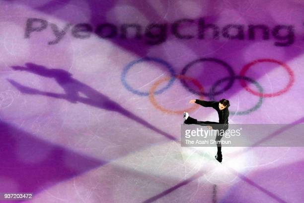 Evgenia Medvedeva of Olympic Athlete from Russia on performs during the Figure Skating Gala Exhibition on day sixteen of the PyeongChang Winter...