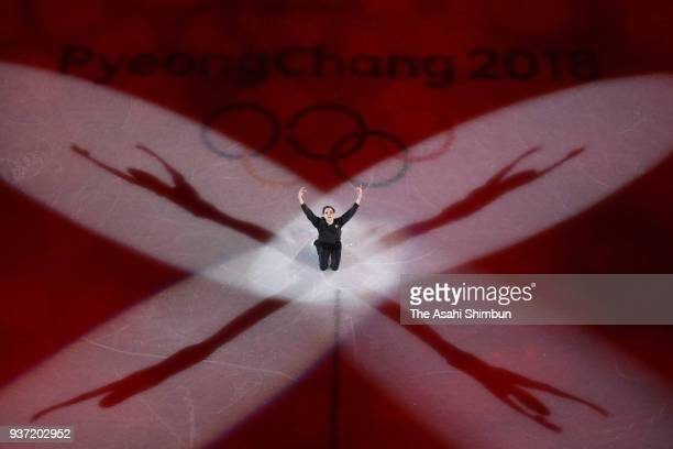 Evgenia Medvedeva of Olympic Athlete from Russia performs during the Figure Skating Gala Exhibition on day sixteen of the PyeongChang Winter Olympic...