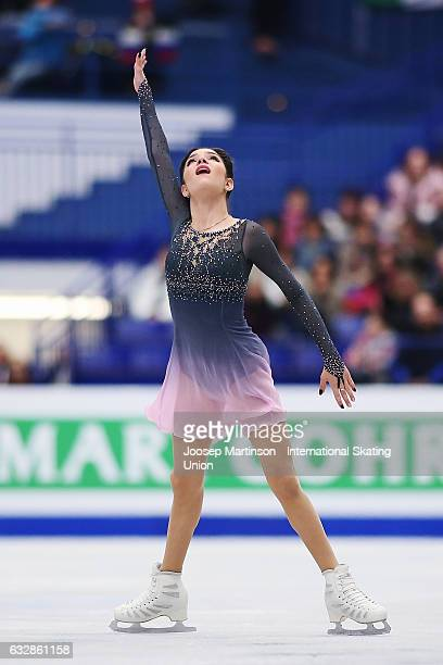 Evgenia Medvedeva of Russia competes in the Ladies Free Skating during day 3 of the European Figure Skating Championships at Ostravar Arena on...