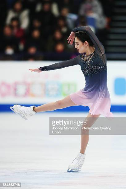 Evgenia Medvedeva of Russia competes in the Ladies Free Skating during day three of the World Figure Skating Championships at Hartwall Arena on March...