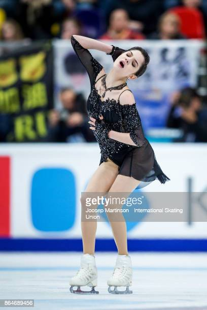 Evgenia Medvedeva of Russia competes in the Ladies Free Skating during day two of the ISU Grand Prix of Figure Skating, Rostelecom Cup at Ice Palace...