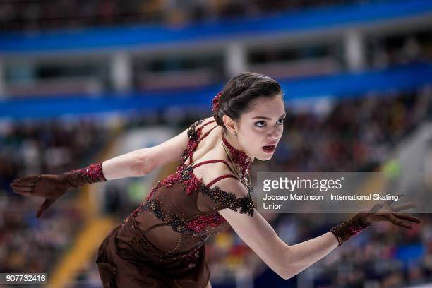 Evgenia Medvedeva of Russia competes in the Ladies Free Skating during day four of the European Figure Skating Championships at Megasport Arena on...
