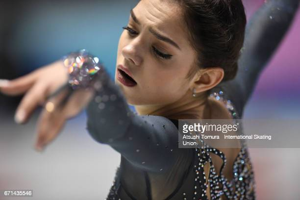 Evgenia Medvedeva of Russia competes in the Ladies free skating during the 3rd day of the ISU World Team Trophy 2017on April 22 2017 in Tokyo Japan