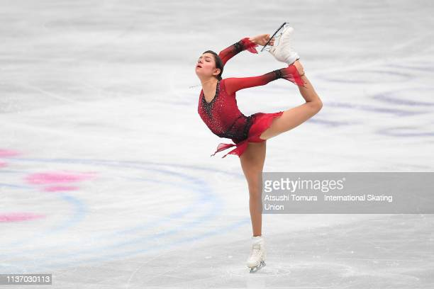 Evgenia Medvedeva of Russia competes in the Ladies short program during day 1 of the ISU World Figure Skating Championships 2019 at Saitama Super...