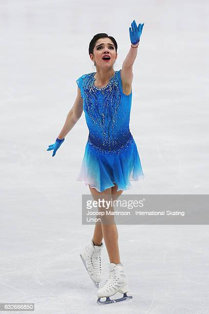 Evgenia Medvedeva of Russia competes in the Ladies Short Program during day 1 of the European Figure Skating Championships at Ostravar Arena on...