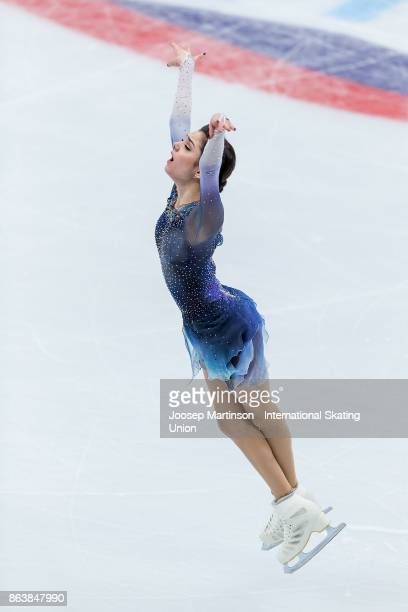 Evgenia Medvedeva of Russia competes in the Ladies Short Program during day one of the ISU Grand Prix of Figure Skating Rostelecom Cup at Ice Palace...