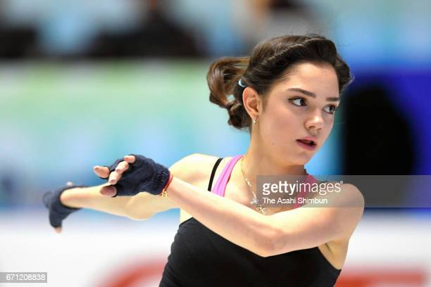 Evgenia Medvedeva of Russia is seen at a practice session during day two of the ISU World Team Trophy at Yoyogi National Gymnasium on April 21 2017...