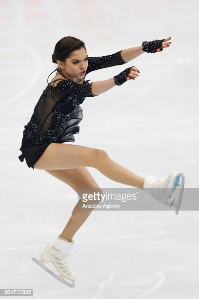 Evgenia Medvedeva of Russia perform during the Ladies Free Skating event on the second day of the ISU GP Rostelecom Cup 2017 at the Megasport Arena...