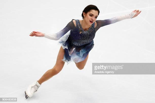Evgenia Medvedeva of Russia performs during Ladies Short Program of the ISU European Figure Skating Championships 2018 at the Megasport Arena in...