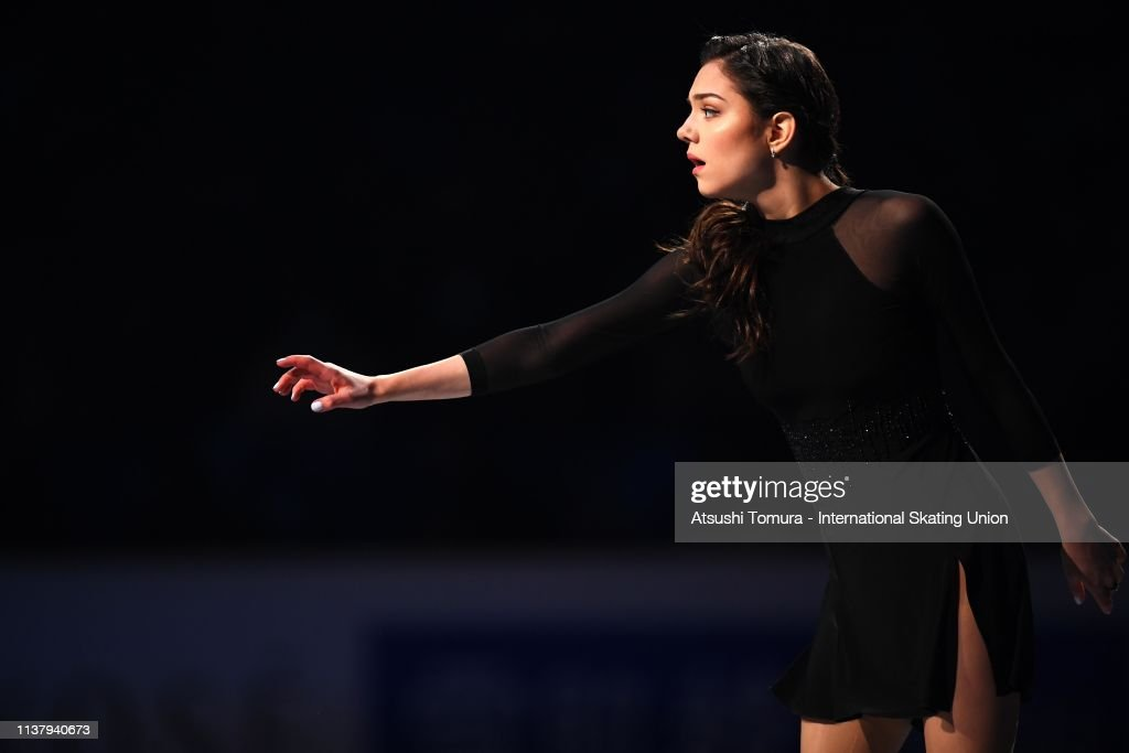 2019 ISU World Figure Skating Championships Saitama : News Photo