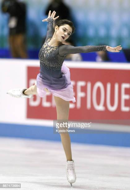Evgenia Medvedeva of Russia performs her free skate during the World Team Trophy figure skating competition in Tokyo on April 22 2017 ==Kyodo
