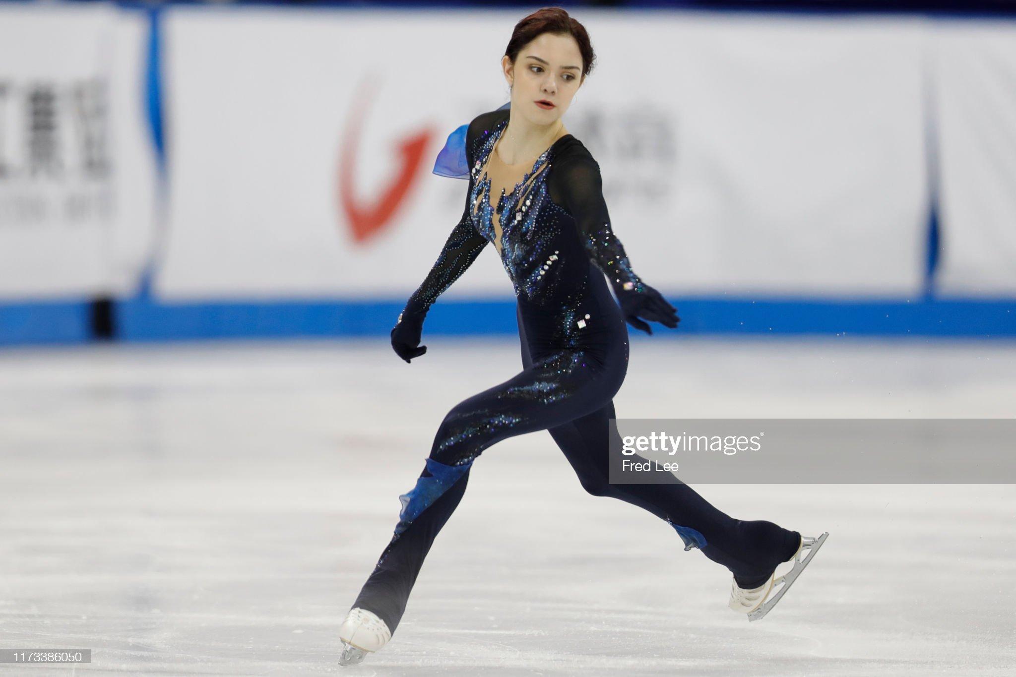 Shanghai Trophy (Invitational). 3-5 октября 2019. Шанхай (Китай) - Страница 3 Evgenia-medvedeva-of-russia-performs-in-the-ladies-short-program-the-picture-id1173386050?s=2048x2048