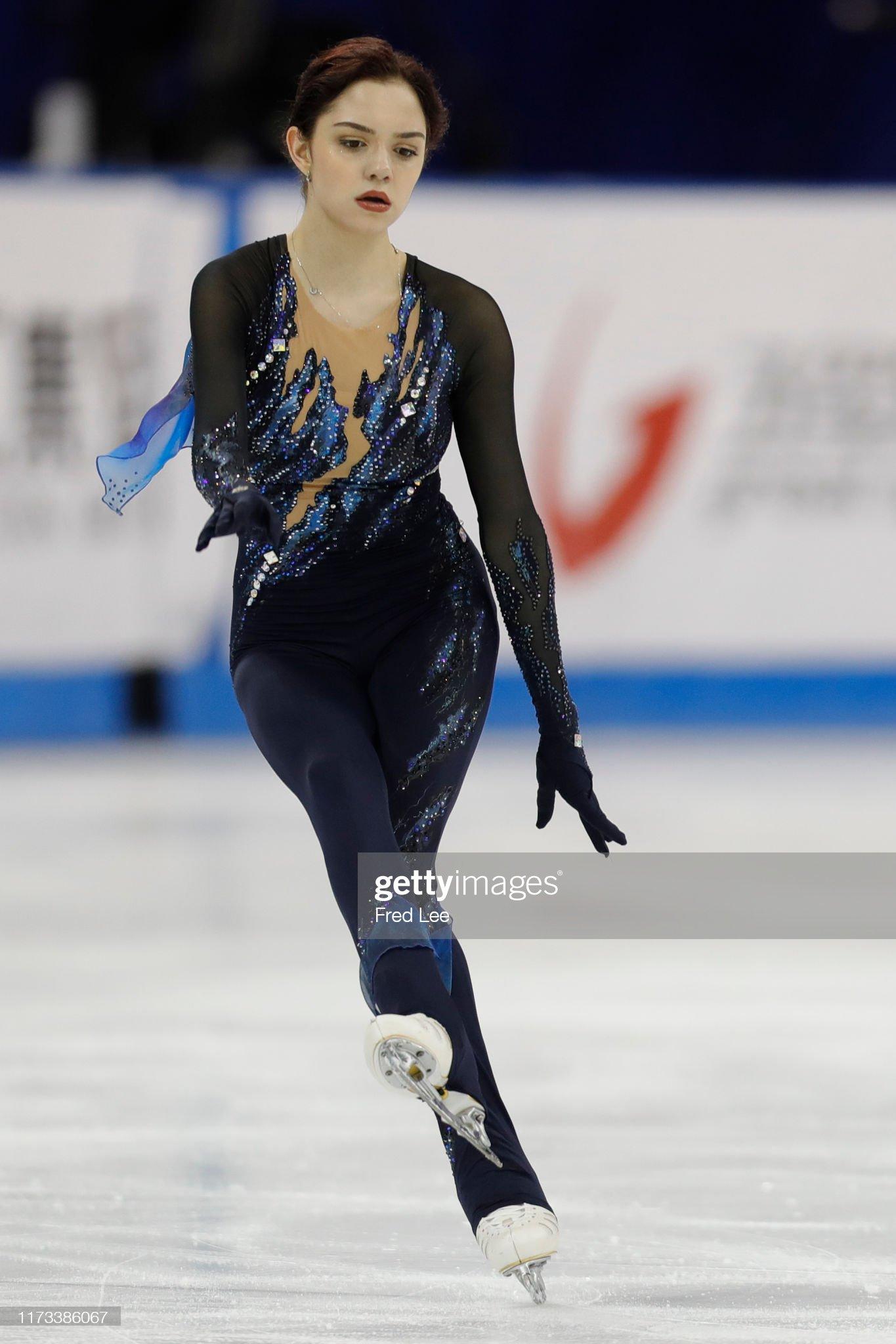Shanghai Trophy (Invitational). 3-5 октября 2019. Шанхай (Китай) - Страница 3 Evgenia-medvedeva-of-russia-performs-in-the-ladies-short-program-the-picture-id1173386067?s=2048x2048