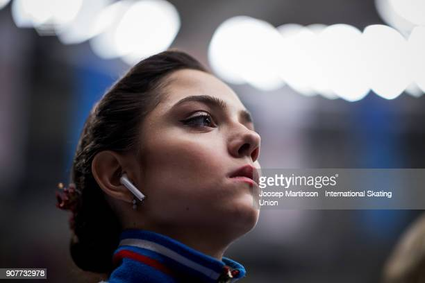 Evgenia Medvedeva of Russia prepares in the Ladies Free Skating during day four of the European Figure Skating Championships at Megasport Arena on...