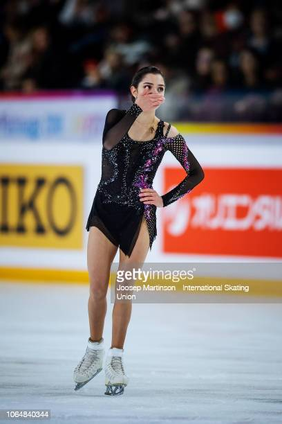 Evgenia Medvedeva of Russia reacts in the Ladies Free Skating during day 2 of the ISU Grand Prix of Figure Skating Internationaux de France at...