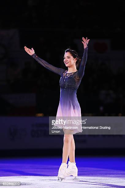 Evgenia Medvedeva of Russia reacts in the Ladies medal ceremony during day 3 of the European Figure Skating Championships at Ostravar Arena on...