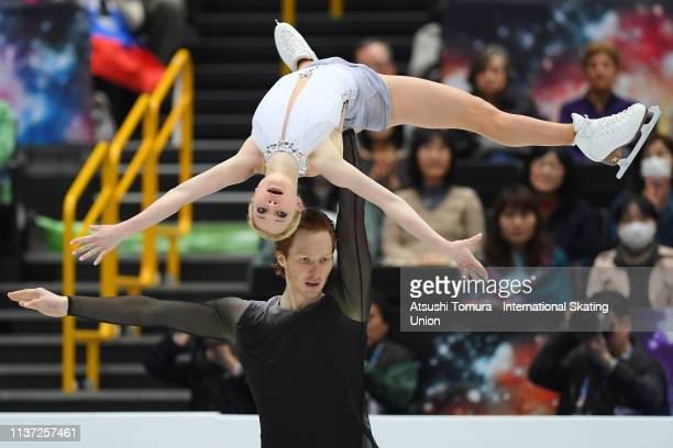 Evgenia Tarasova and Vladimir Morozov of Russia compete in the Pairs free skating during day 2 of the ISU World Figure Skating Championships 2019 at...
