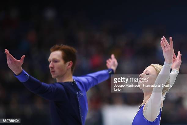 Evgenia Tarasova and Vladimir Morozov of Russia compete in the Pairs Free Skating during day 2 of the European Figure Skating Championships at...