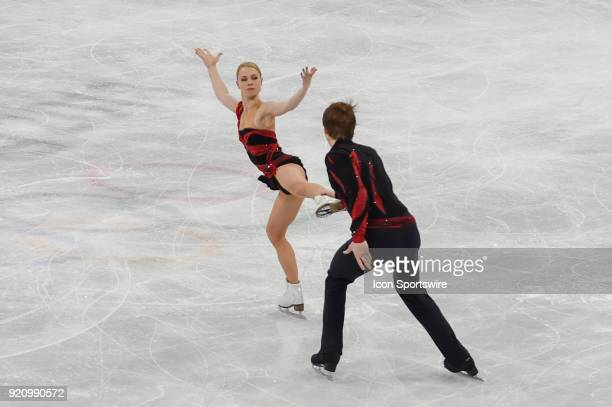 Evgenia Tarasova and Vladimir Morozov perform during the Pairs Short Program during the 2018 Winter Olympic Games at Gangneung Ice Arena on February...