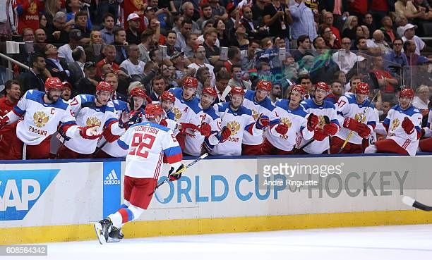 Evgeny Kuznetsov of Team Russia high fives the bench after scoring a second period goal on Team North America during the World Cup of Hockey 2016 at...
