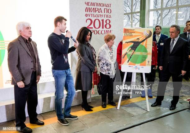 Evgeny Lovchev Igor Akinfeev Fatma Samoura Valentina Yashina and Vitaly Mutko adresse the media during the FIFA World Cup Russia Official Poster...