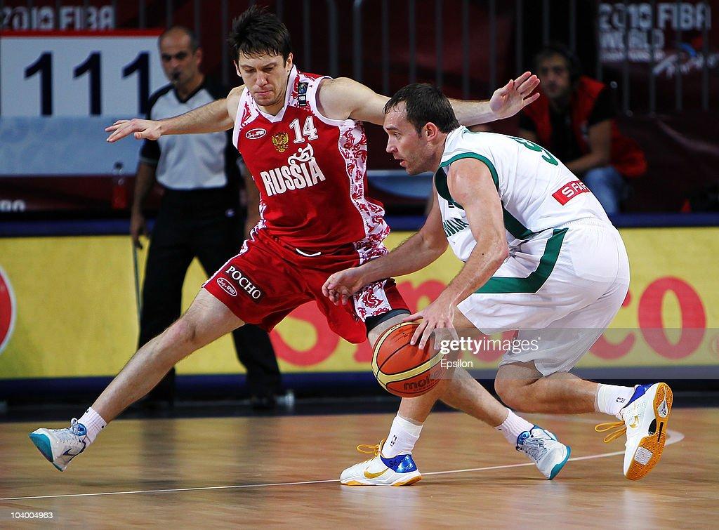2010 FIBA World Championship : News Photo