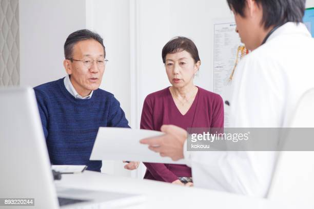 examination - medicare stock pictures, royalty-free photos & images