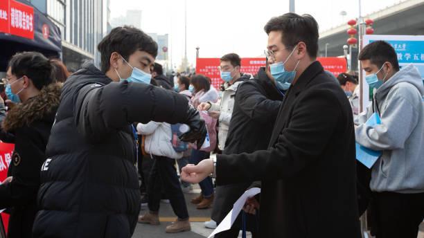 CHN: 2021 China's National Civil Service Exam