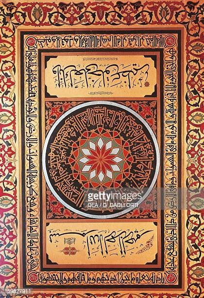 Examples of Arabic writing in Thuluth and Kufique calligraphy Syria 19th century Damascus Musée National De Damas