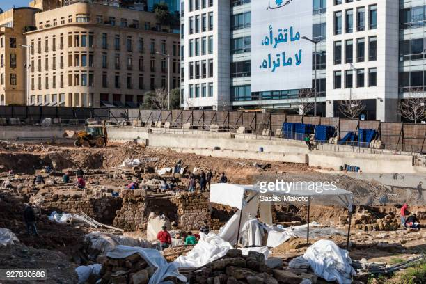Excavation site of ruins in town