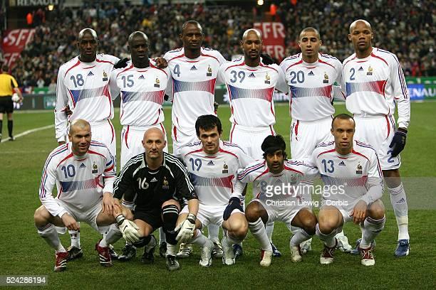 Exhibition game France vs Slovakia Slovakia won 21 French National soccer team