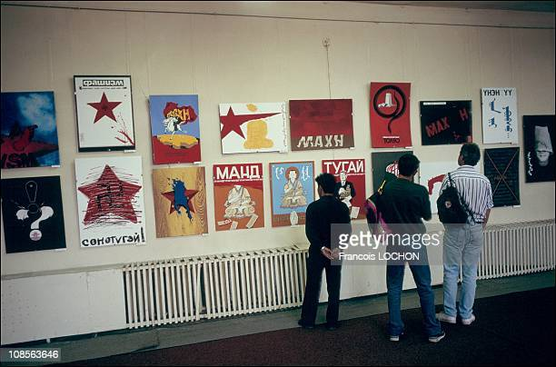 Exhibition of anticommunist political posters in Ulan Bator Mongolia in July 1991