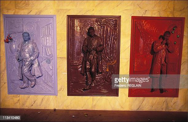 Exhibition 'The Amazing Art' In Paris Au Palais De Chaillot On July 1st 1992