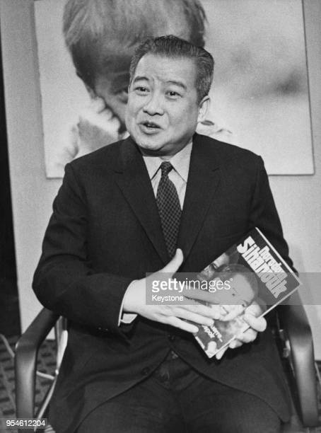 Exiled Prince Norodom Sihanouk former King of Cambodia appears on the French television programme 'Dossiers de l'Ecran' to discuss the Khmer genocide...