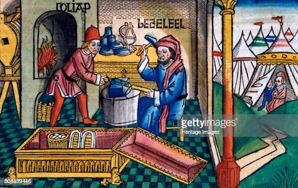 28 Bezalel and Aholiab making the Ark of the Covenant Facsimile copy of a 15th century manuscript of the German School Artist Unknown