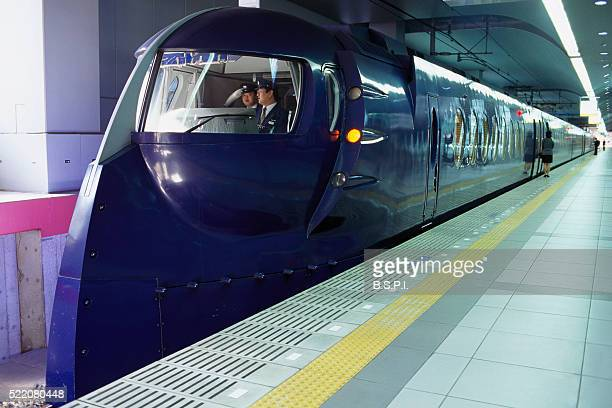 Express Train at Kansai International Airport