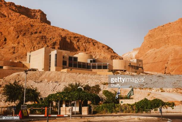 Exterio of Ruins of the commandant's residence in Masada
