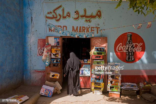 Exterior of a small community shop in a village near Medinet Habu on the West Bank of Luxor Nile Valley Egypt This scene is typical of the quiet pace...