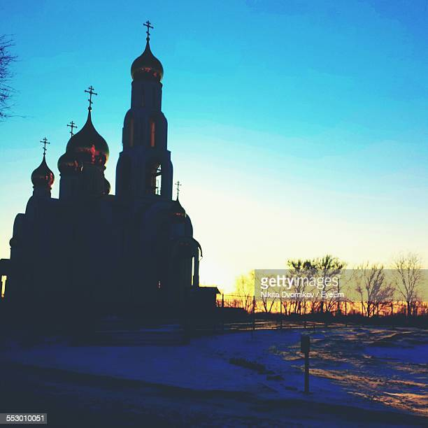 exterior of church against sky at morning during winter - rostov on don stock pictures, royalty-free photos & images
