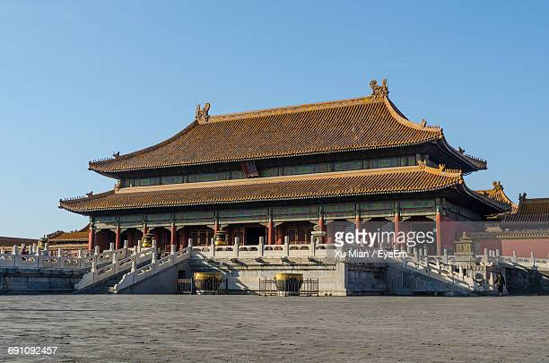 Exterior Of Forbidden City Against Clear Sky In City