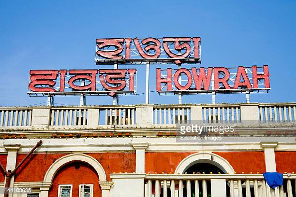 Exterior Of Howrah Railway Station Calcutta Kolkata West Bengal India