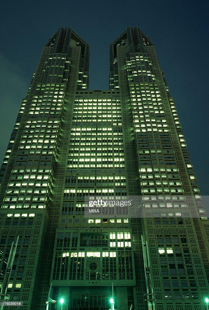 Exterior of Illuminated Tokyo Metropolitan Government Building, Tokyo, Japan : Stock Photo