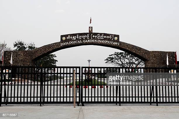 exterior of nay pyi taw zoo, myanmar - naypyidaw stock pictures, royalty-free photos & images