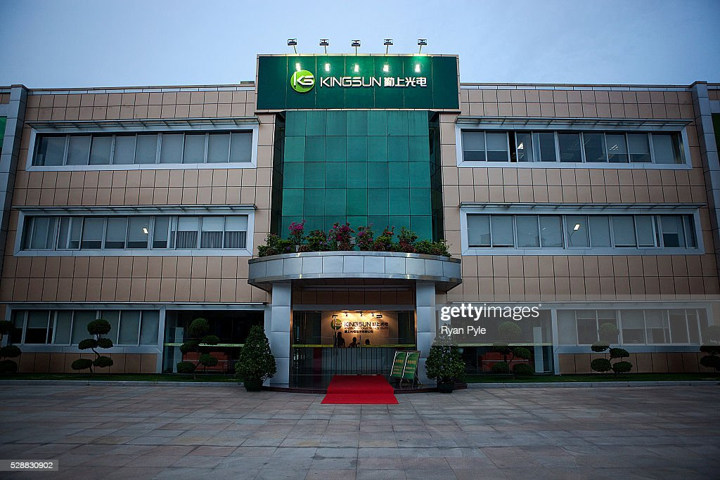 China   Technology   LED Lights   A Green LED Light